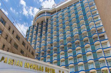 هتل پارسیان انقلاب تهران