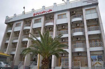 هتل ترنج محمودآباد
