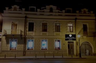 هتل انگلیش هوم تفلیس