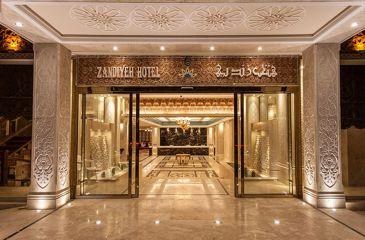 هتل زندیه شیراز