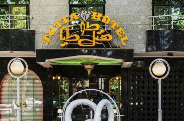هتل طوطیا اصفهان