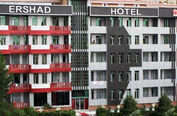 هتل آپارتمان ارشاد اردبیل