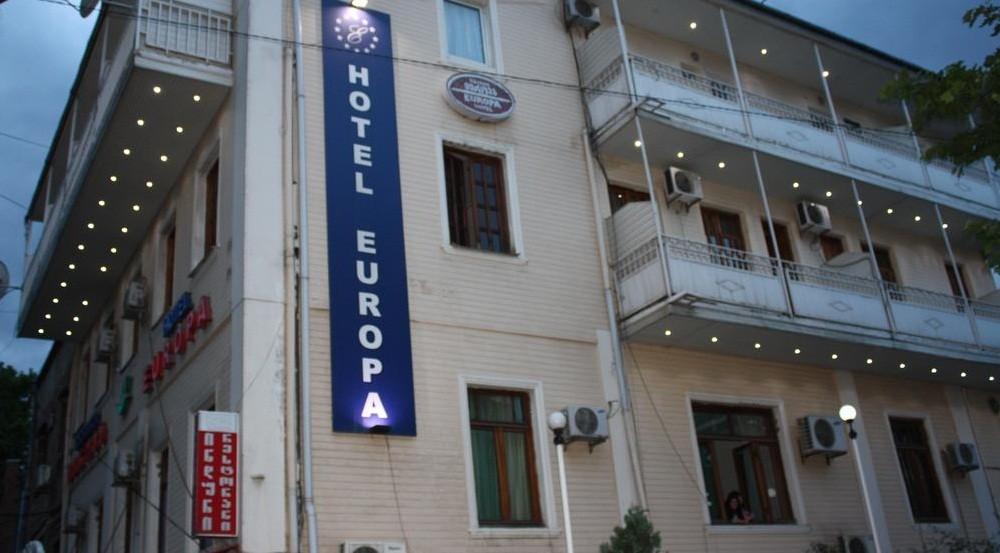 هتل اروپا تفلیس